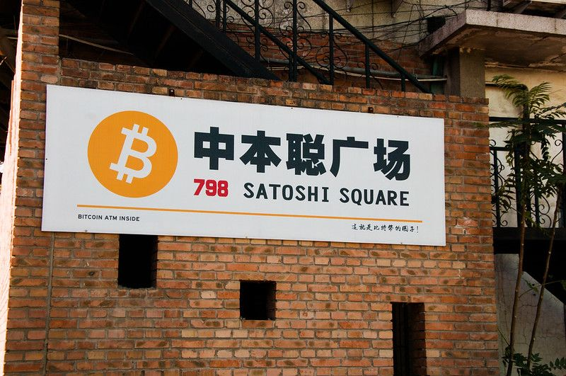 Posters like this one advertising Bitcoin ATMs and meeting spaces are becoming common in China.