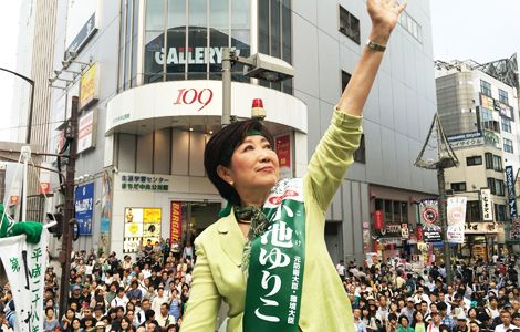 Yuriko Koike is the popular governor or Tokyo who has a positive outlook on the city's future as a finance hub. By Yuriko Koike Official Website.